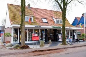 vledderland_intern-4-van-6-800x600